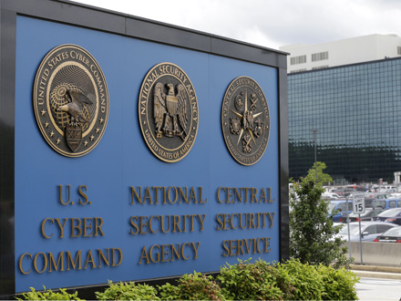Zentrale des US-Geheimdienstes National Security Agency in Forte Meade (picture alliance / AP / Patrick Semansky)