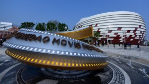 Eröffnung der Wanda Qingdao Movie Metropolis in China (AFP/Wang Zhao)